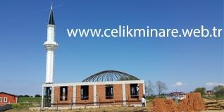 Beton teknolojisinin gelişmesiyle beraber camilerde beton örme minareler kullanılmaya başlanmıştır.