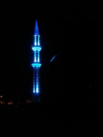 Çelik Minare Van Merkez 1